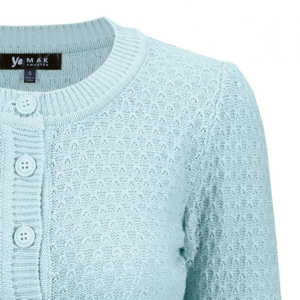 MAK Cardigan, Pat 50s Light Blue